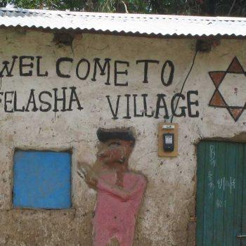 כפר-היהודים