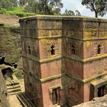 אתיופיה, כנסית סנט גו'רג', לליבלה
